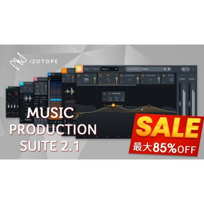 iZotope-Music-Production-Suite-2-1-Sale