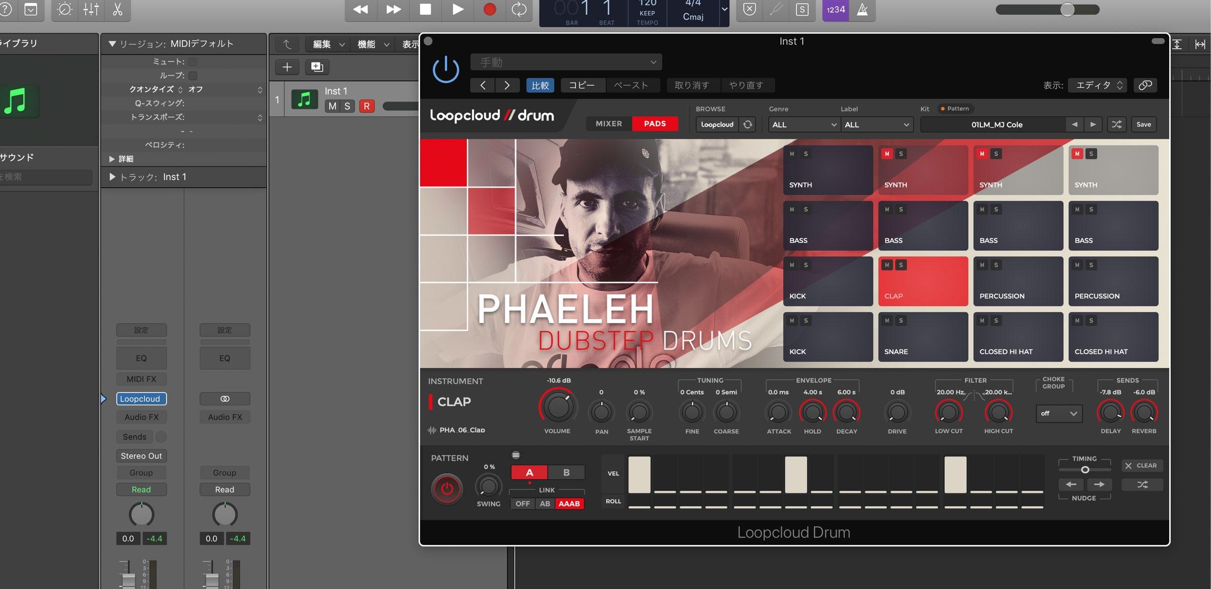 Logic Pro X Drum