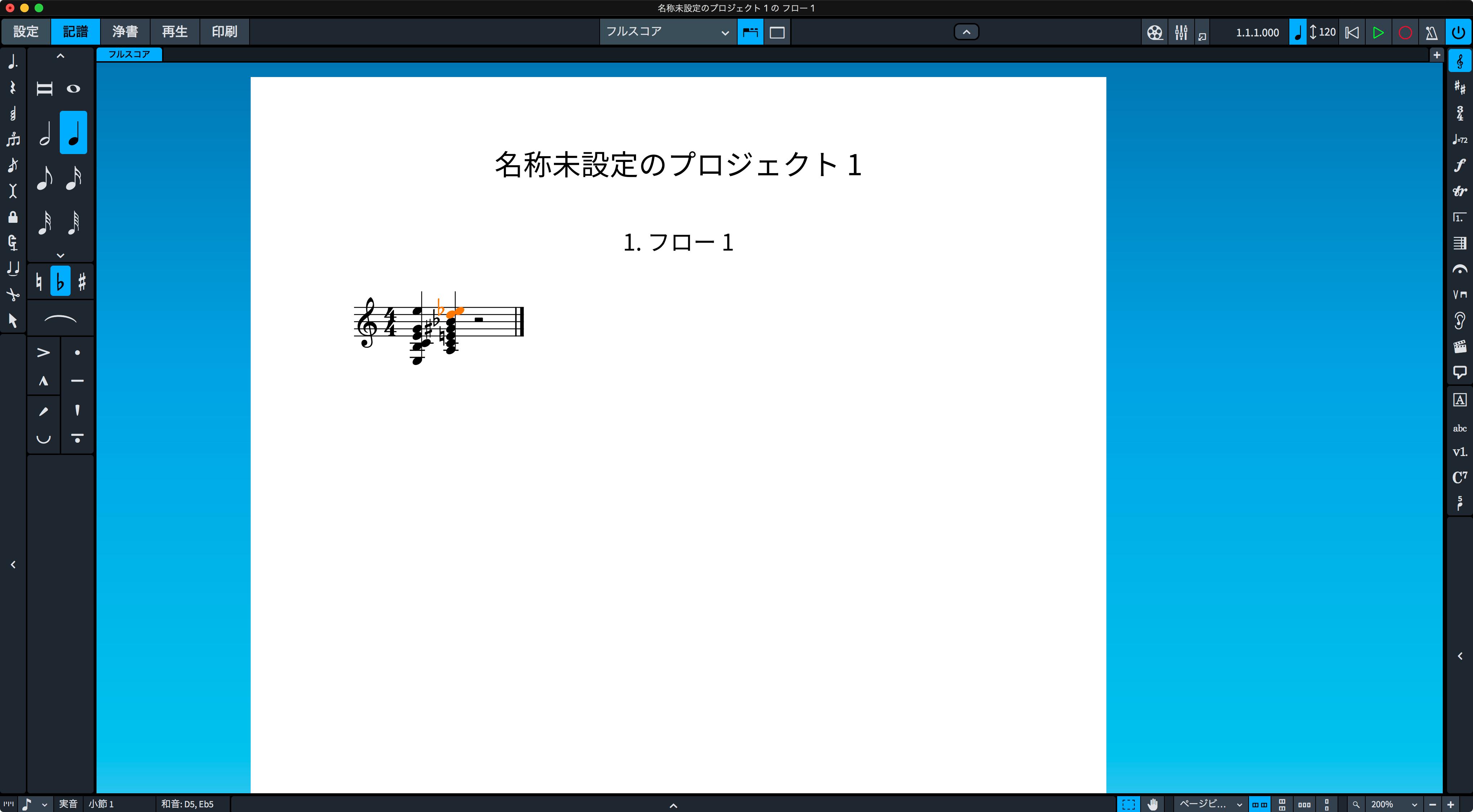 Dorico5_13