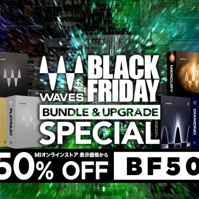 20191127_waves_blackfriday_l1600_coupon