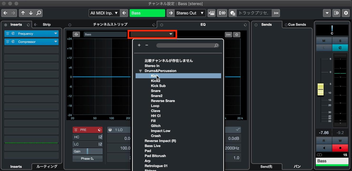 choose_track