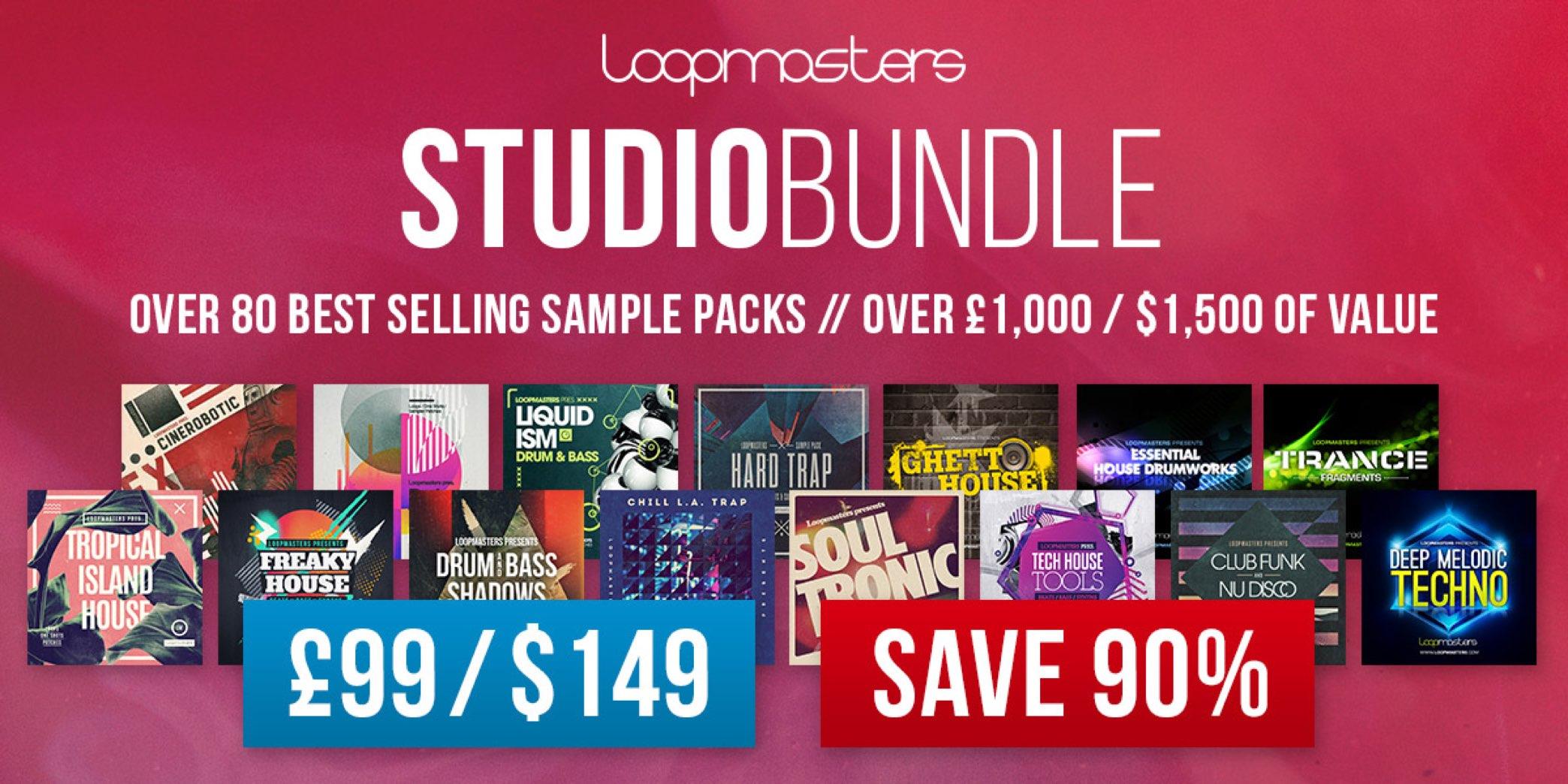 【驚愕の95%OFF】Loopmasters Studio Bundleのスペシャルバンドル 2,900ドル→132 ドル!