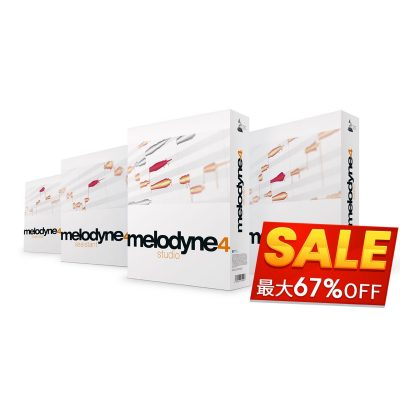 Melodyne-Sale-eye