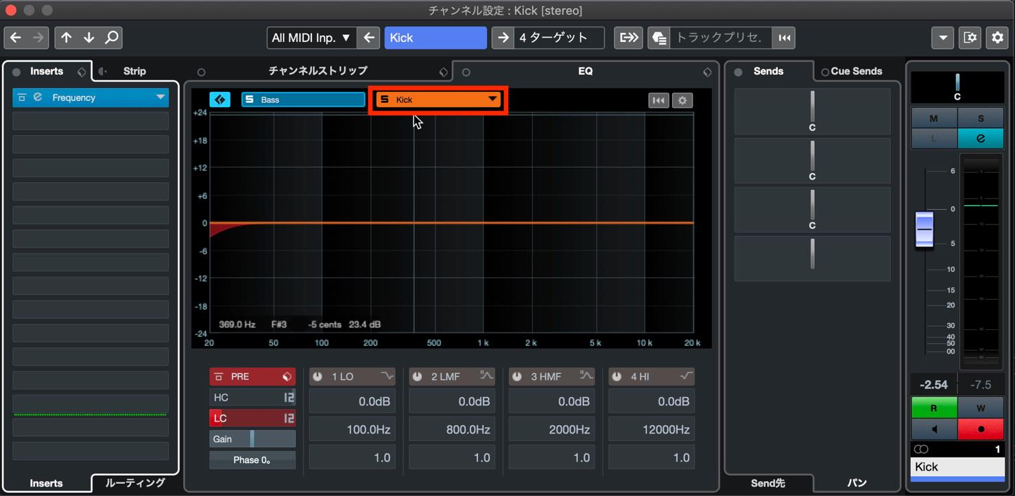 move_track