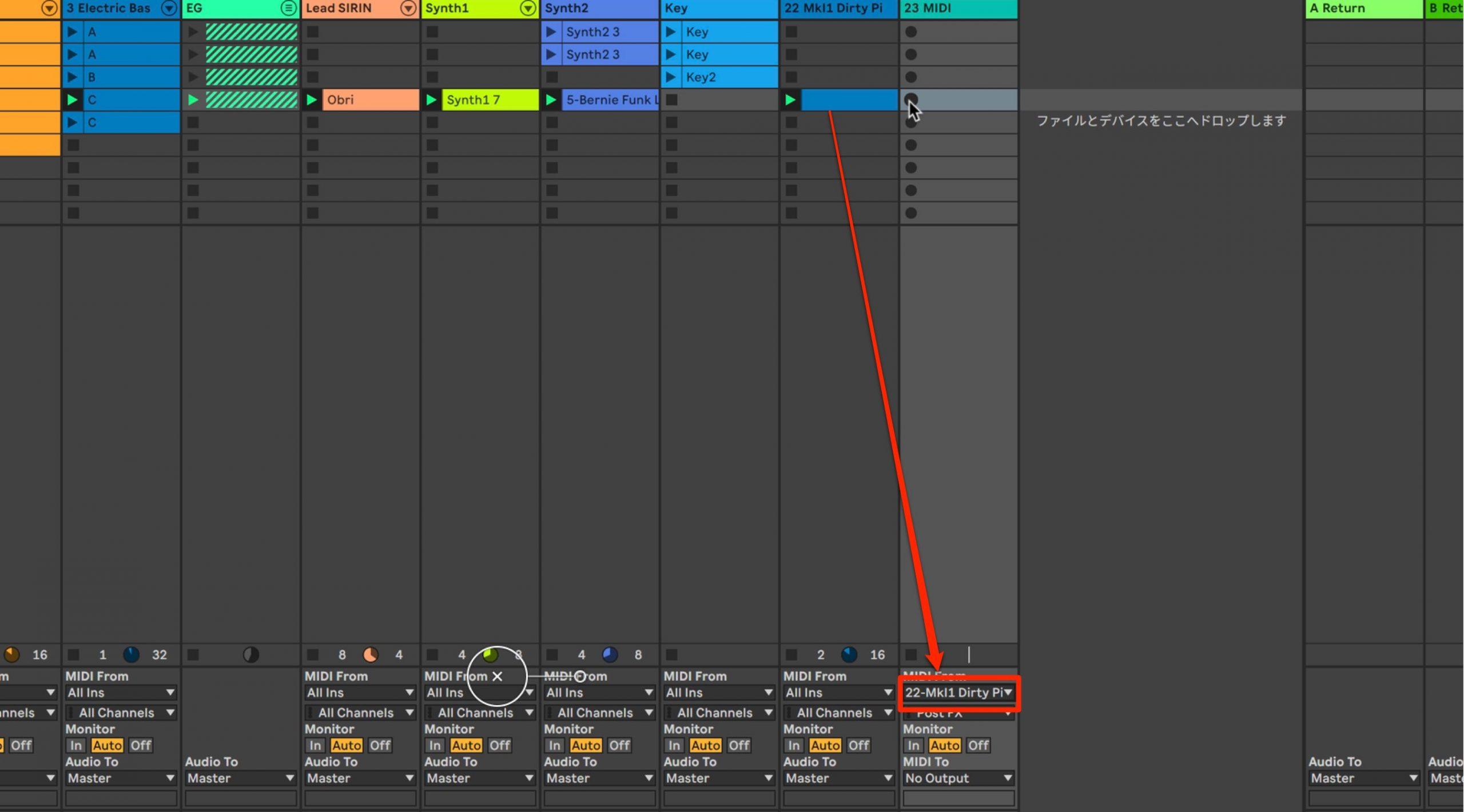 MIDI変換