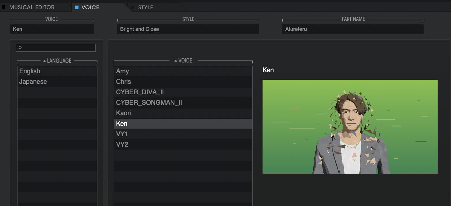 VOCALOID5 Ken