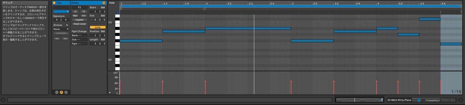 単音MIDIノート