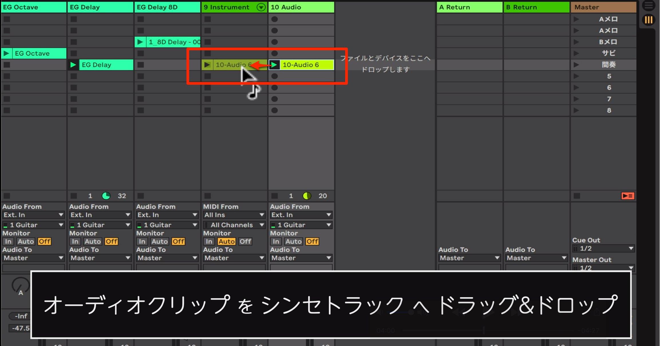 Audio to MIDI Live