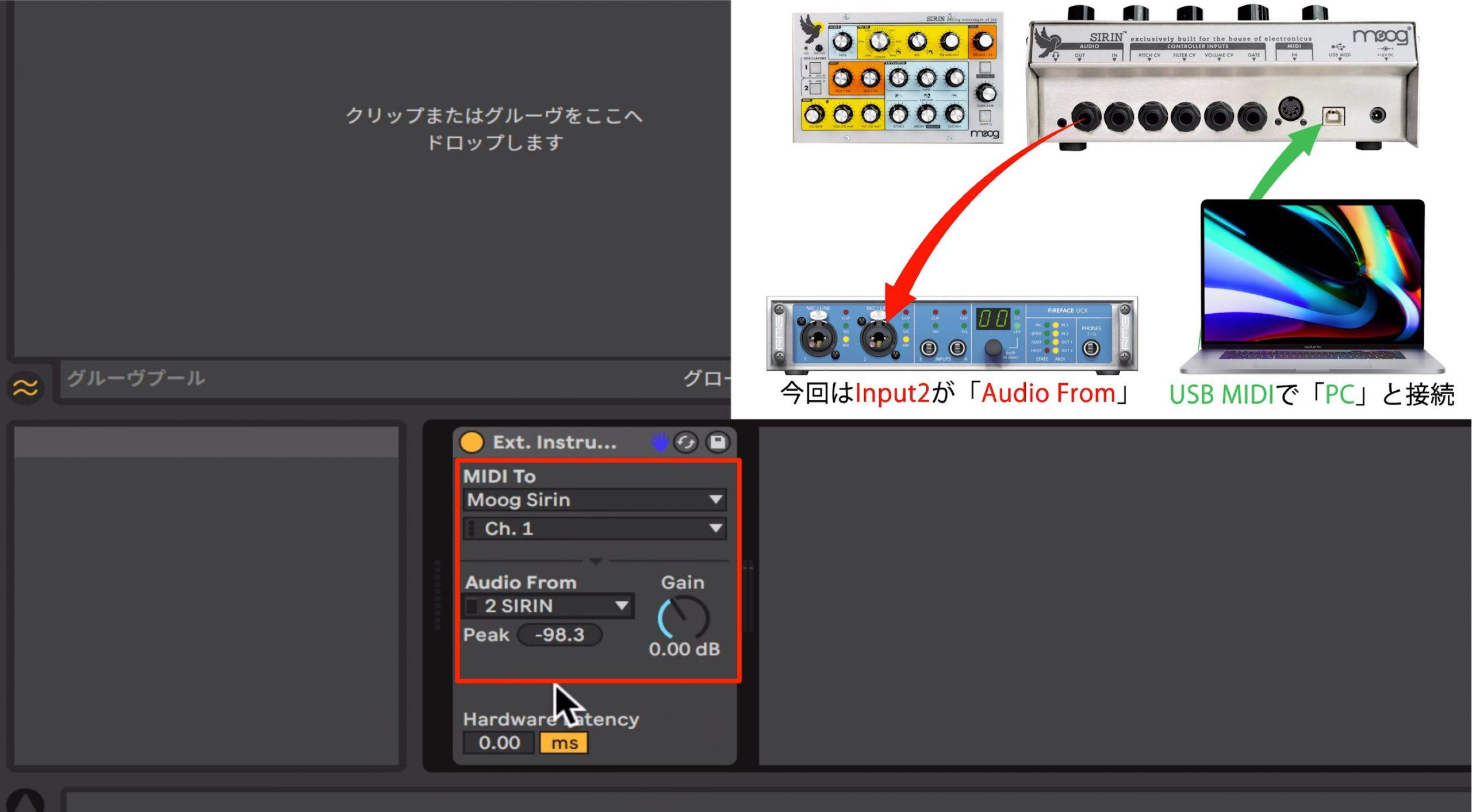 External Instrumen MIDI Audio