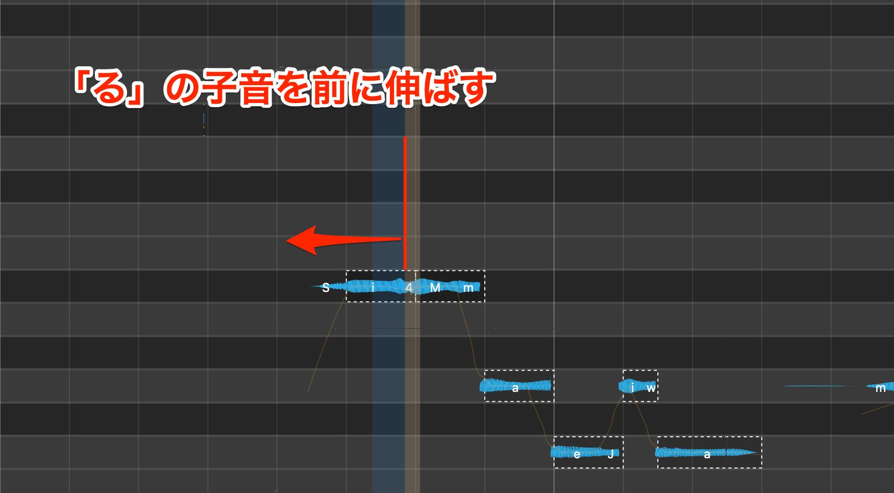 VOCALOID5_Editor_4