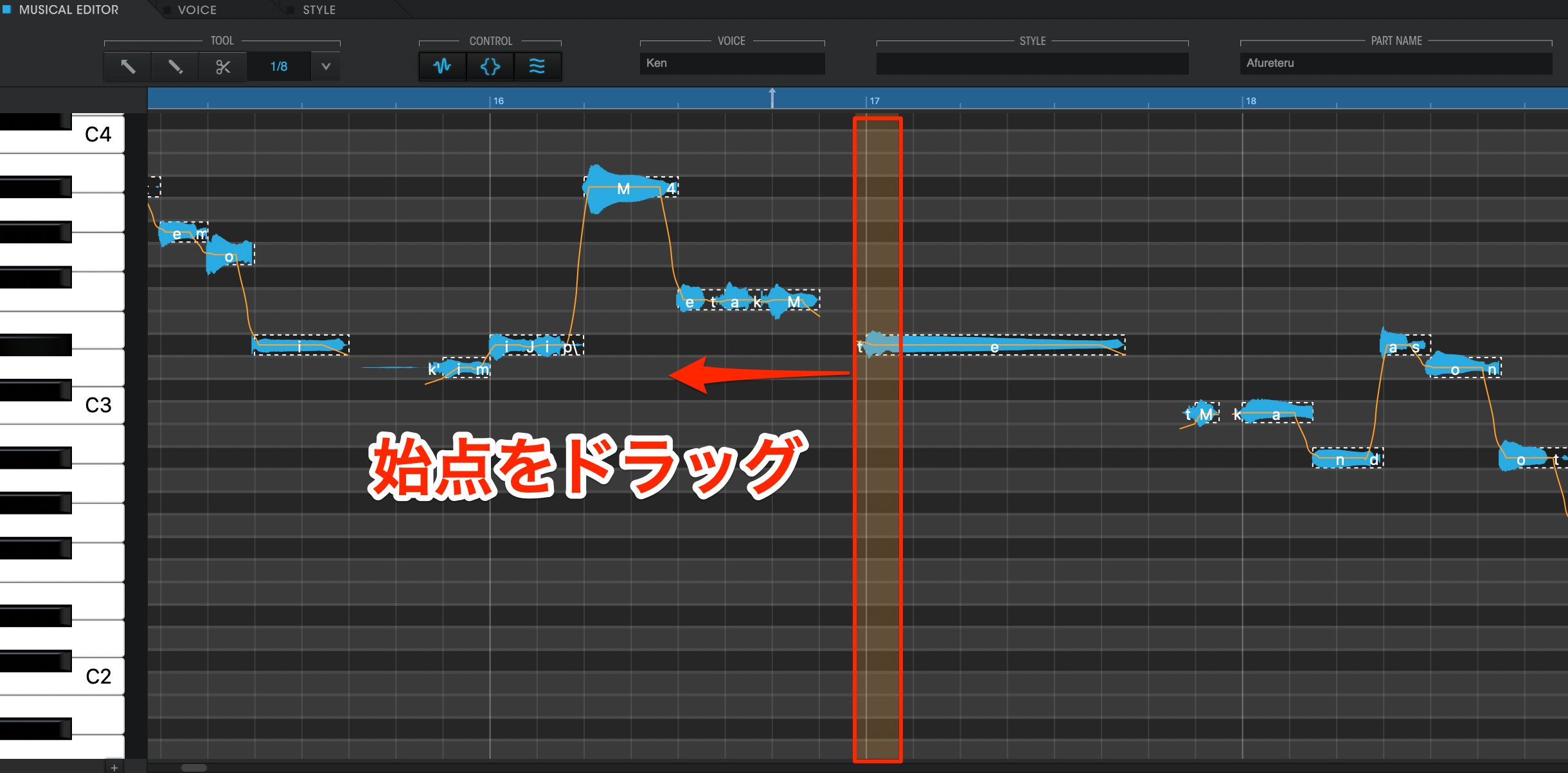 VOCALOID5_Editor_2