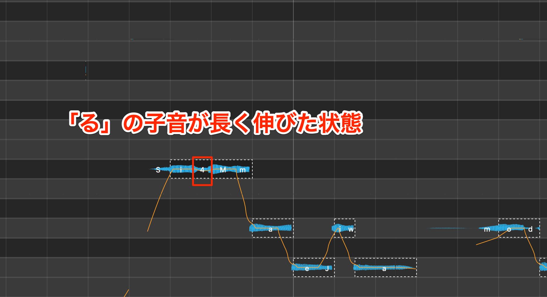VOCALOID5_Editor_5