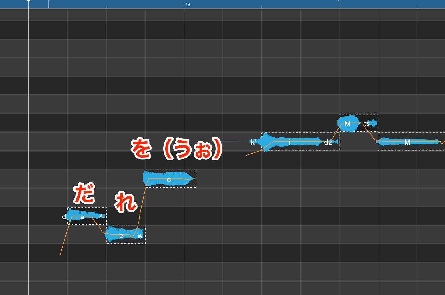 VOCALOID5_Editor_6