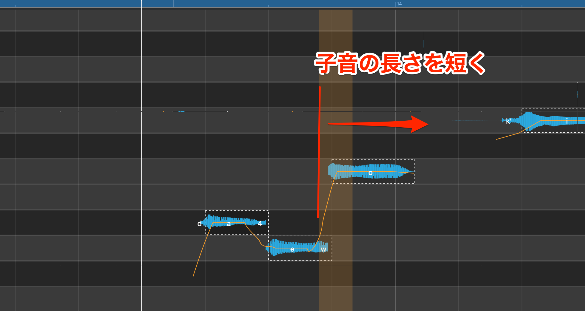 VOCALOID5_Editor_7