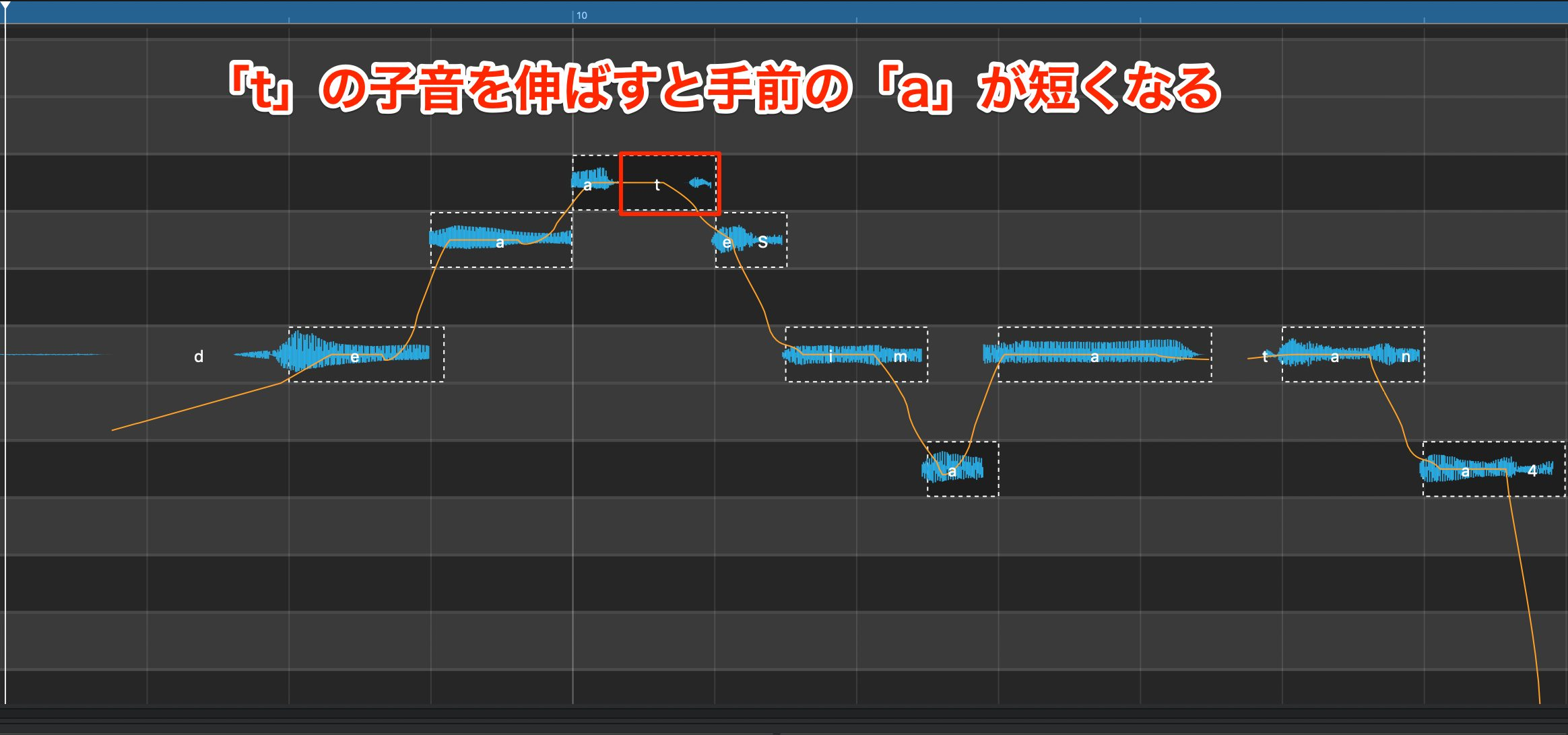 VOCALOID5_Editor_10