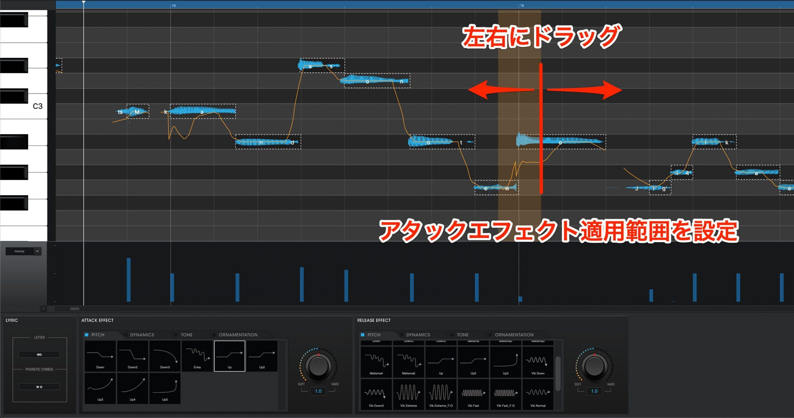 VOCALOID5_Editor_20