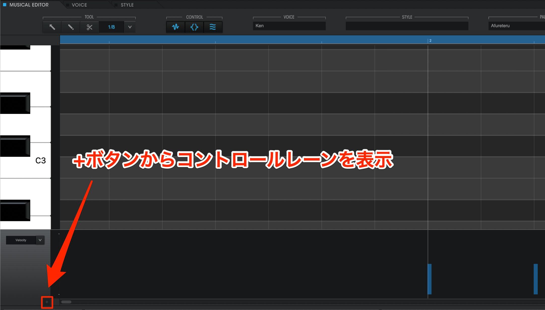 VOCALOID5_Editor_11