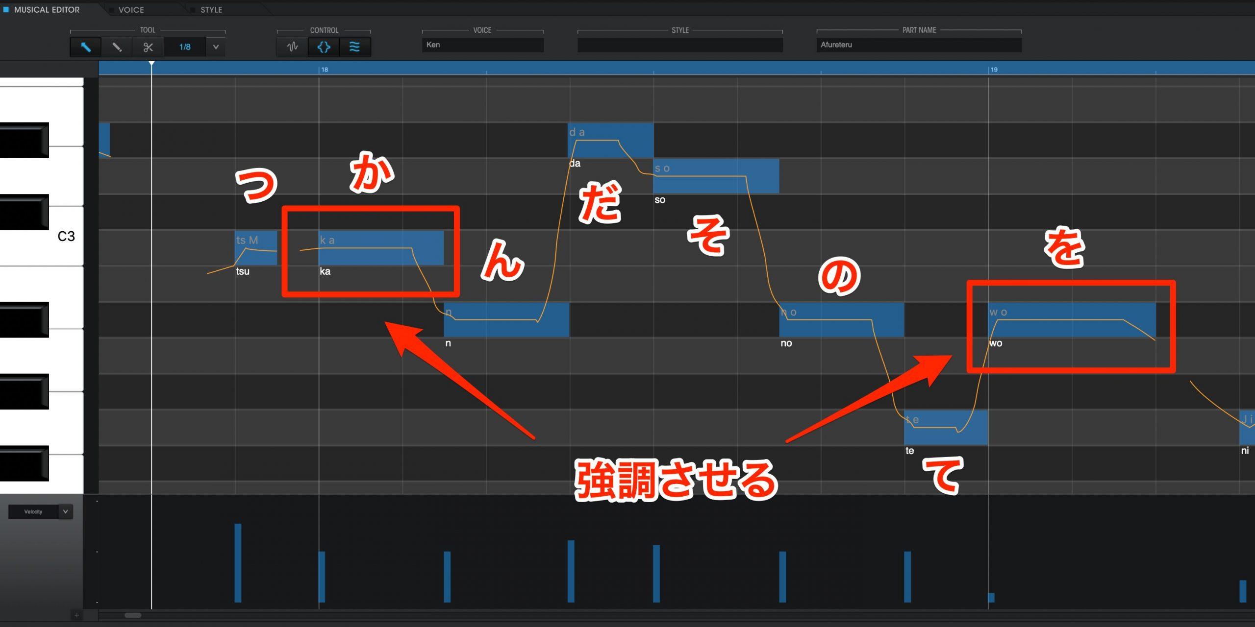VOCALOID5_Editor_13