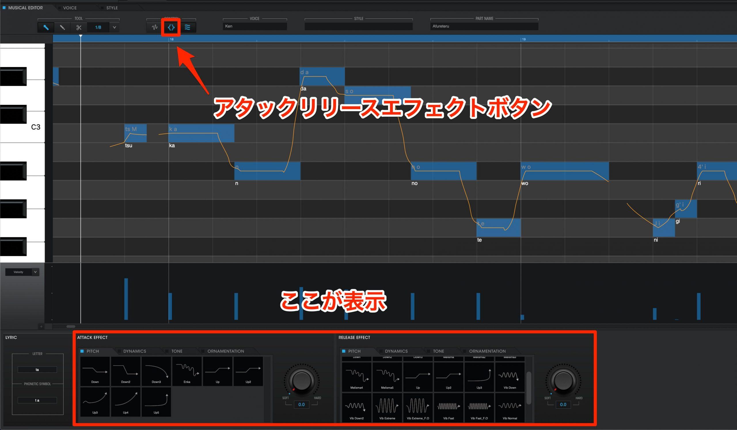 VOCALOID5_Editor_14