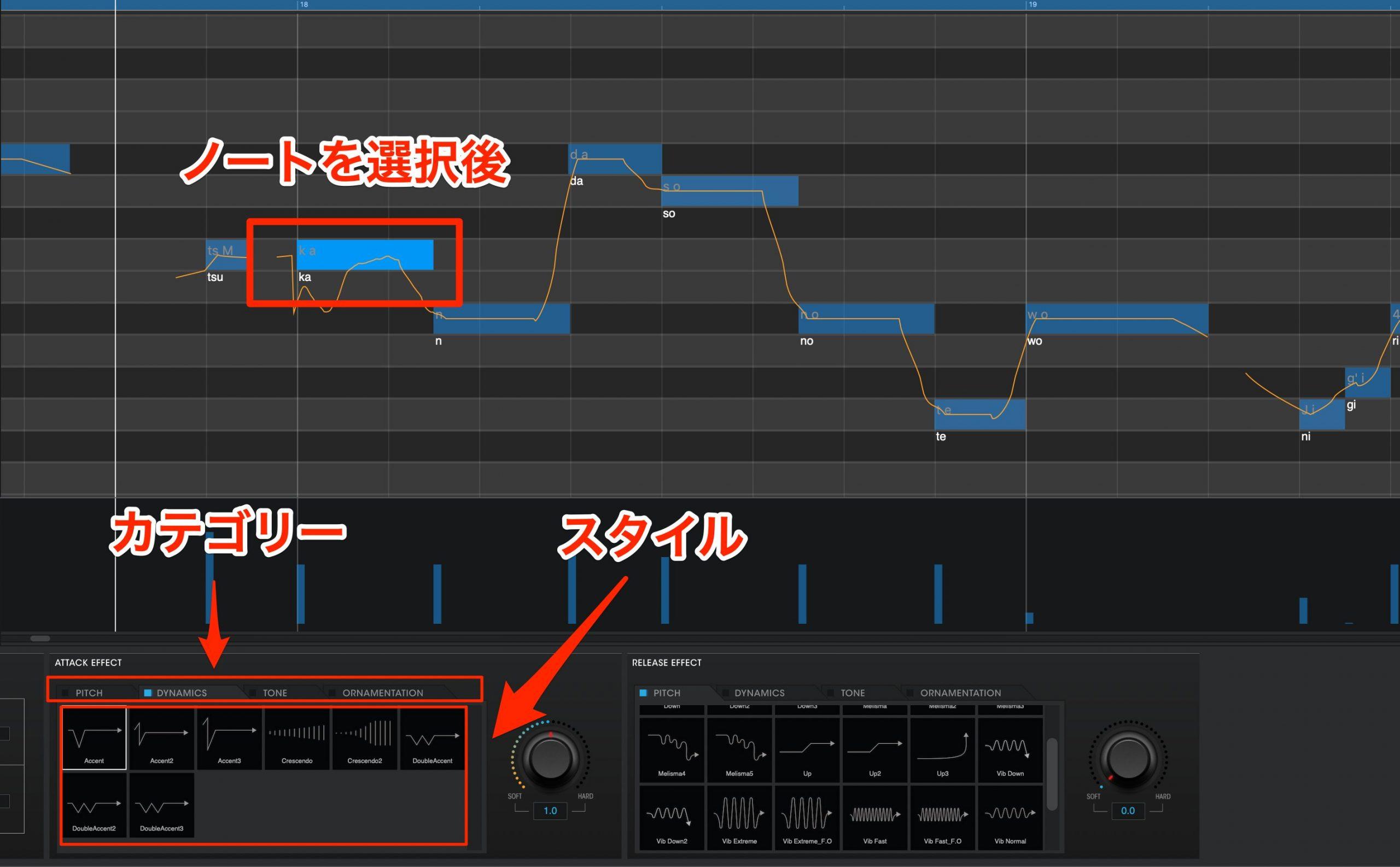 VOCALOID5_Editor_15
