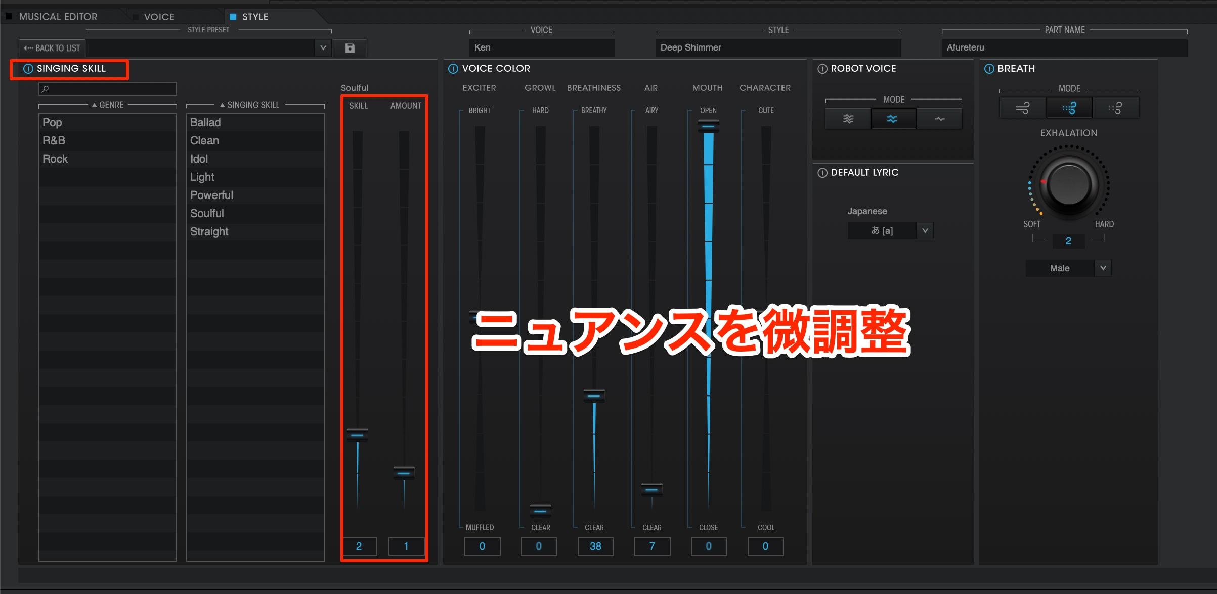 VOCALOID5_Editor10