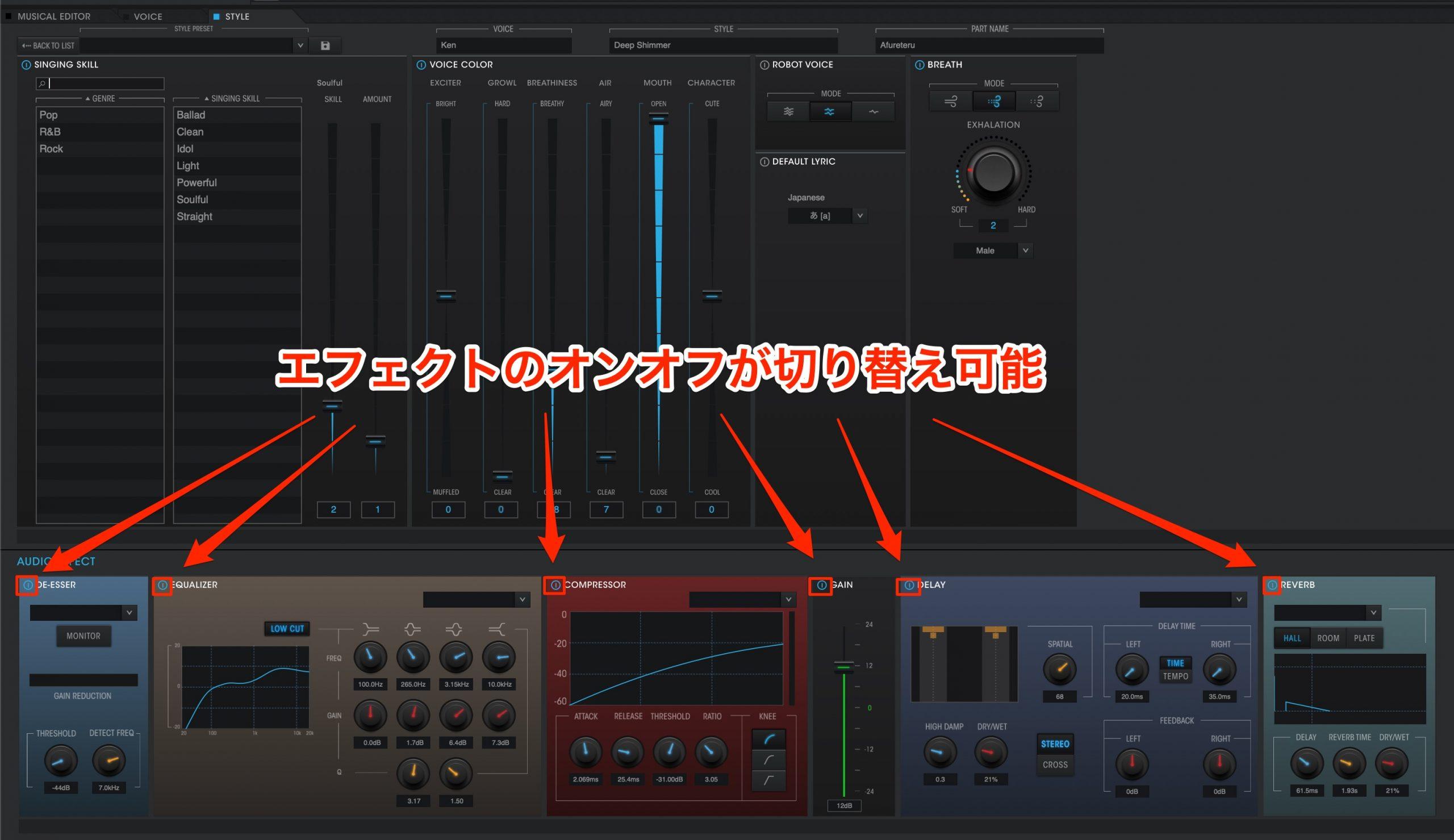 VOCALOID5_Editor11