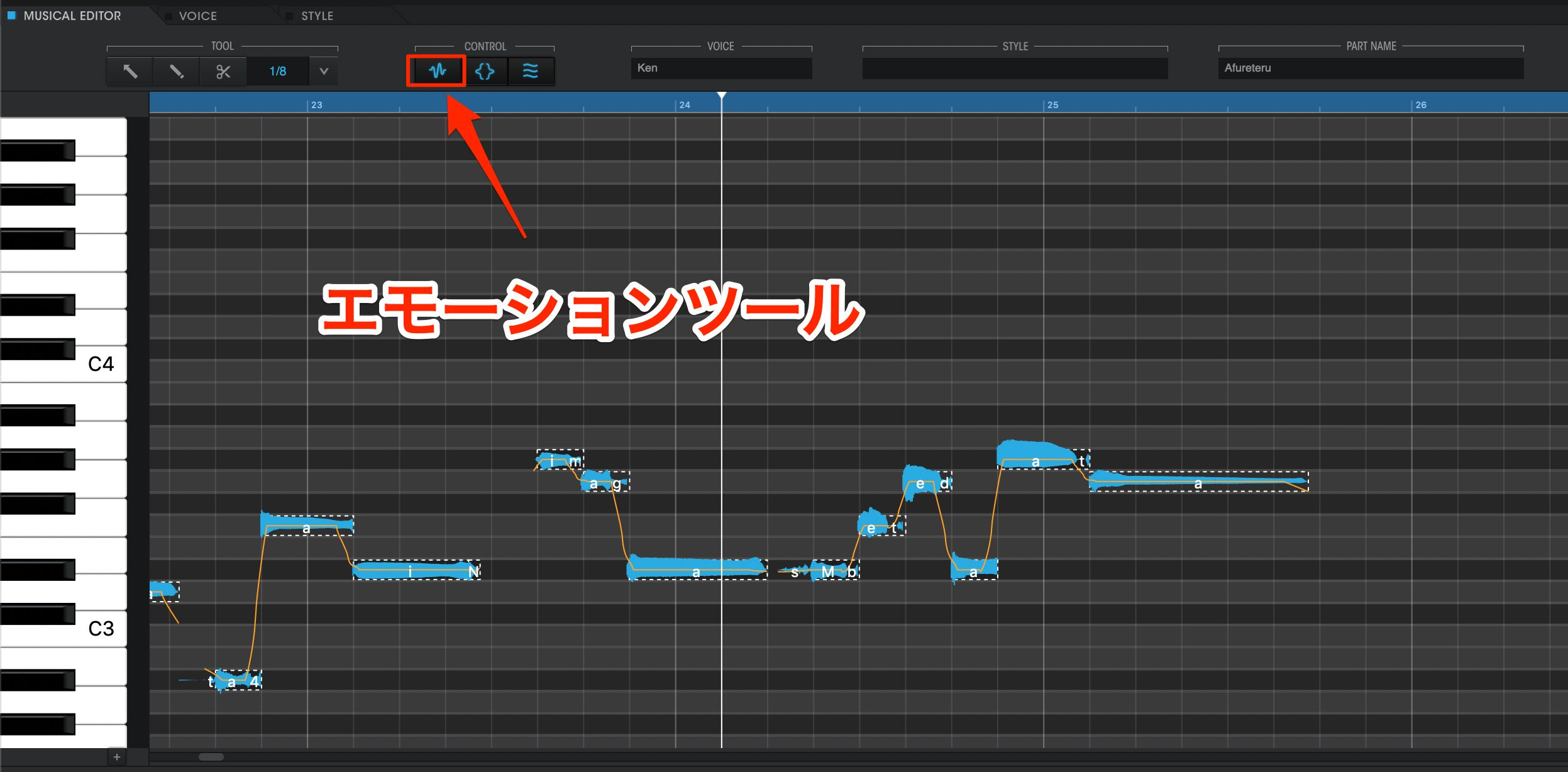 VOCALOID5_Editor_1