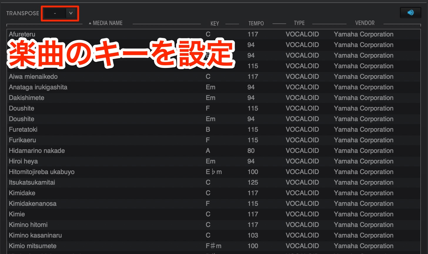 VOCALOID5_Editor