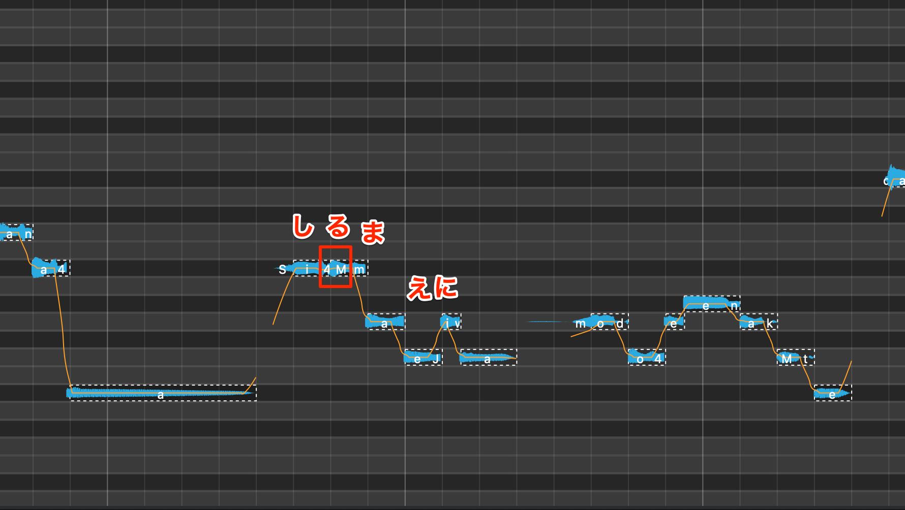 VOCALOID5_Editor_3