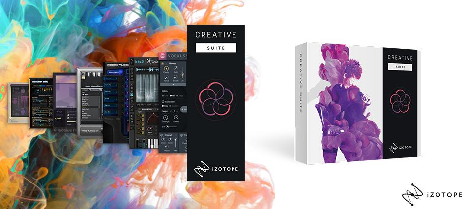 【80%OFF】iZotope Creative Suiteがサイバーマンデーセール中!