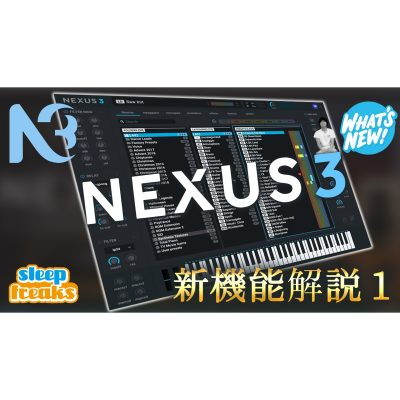 refx-Nexus3-eye