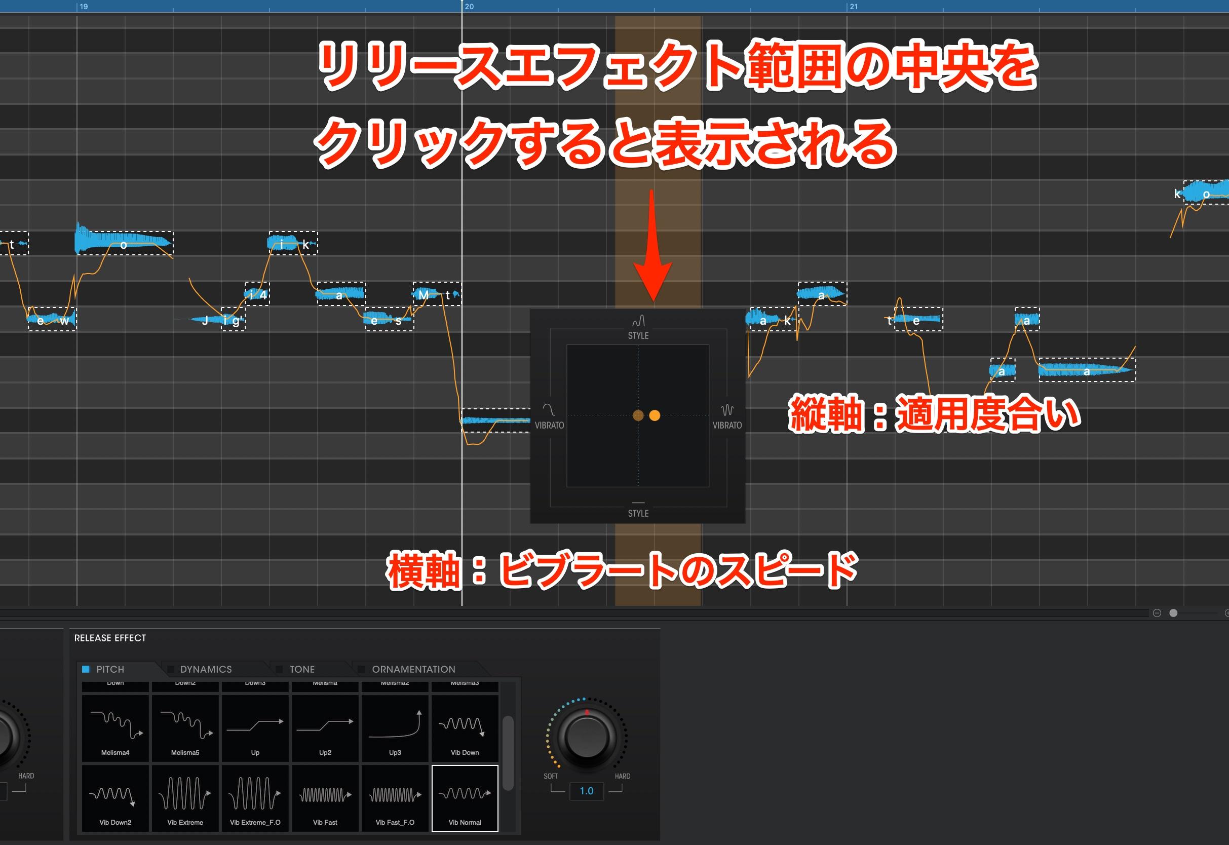 Vocaloid5-3_5