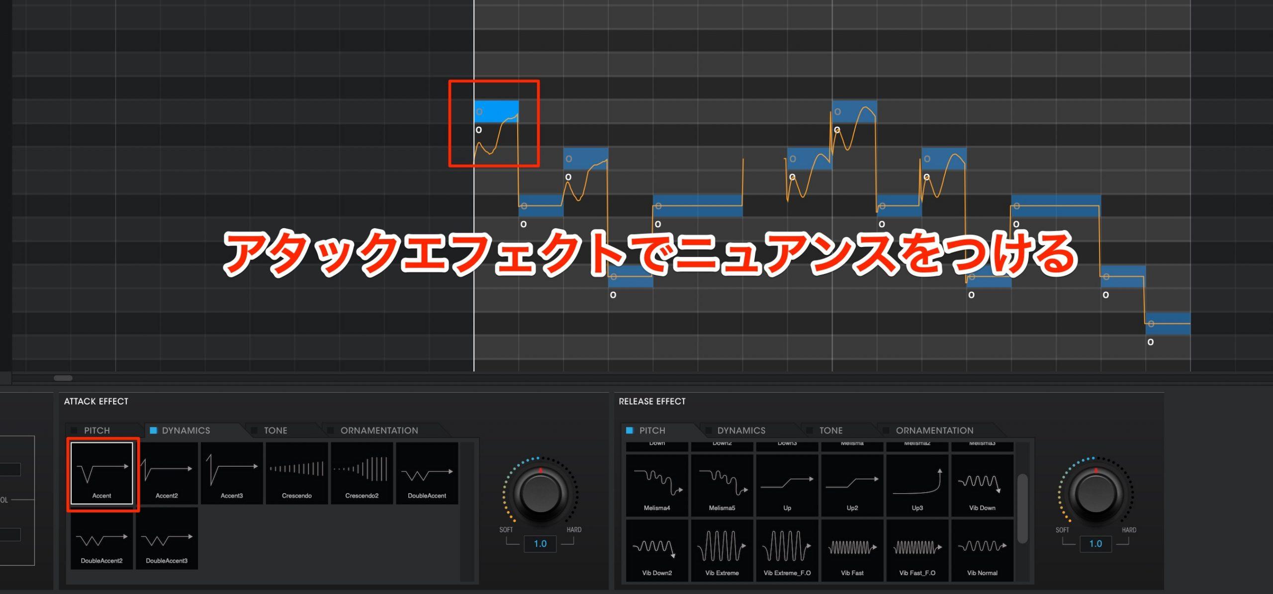 Vocaloid5-3_13
