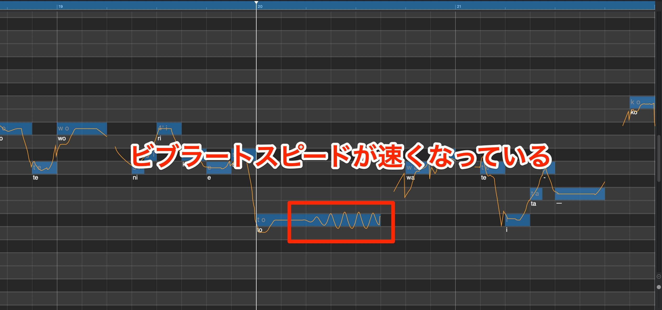 Vocaloid5-3_6