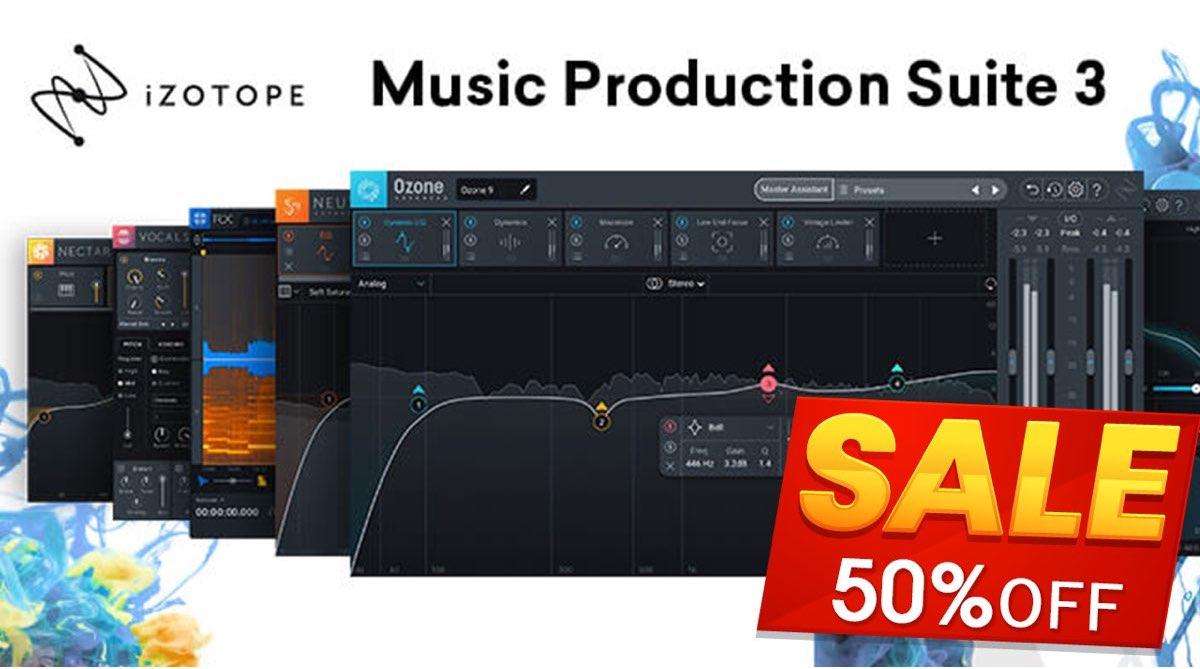 【50%OFF】iZotope 最強バンドル Music Production Suite 3 がクロスグレードセール中!