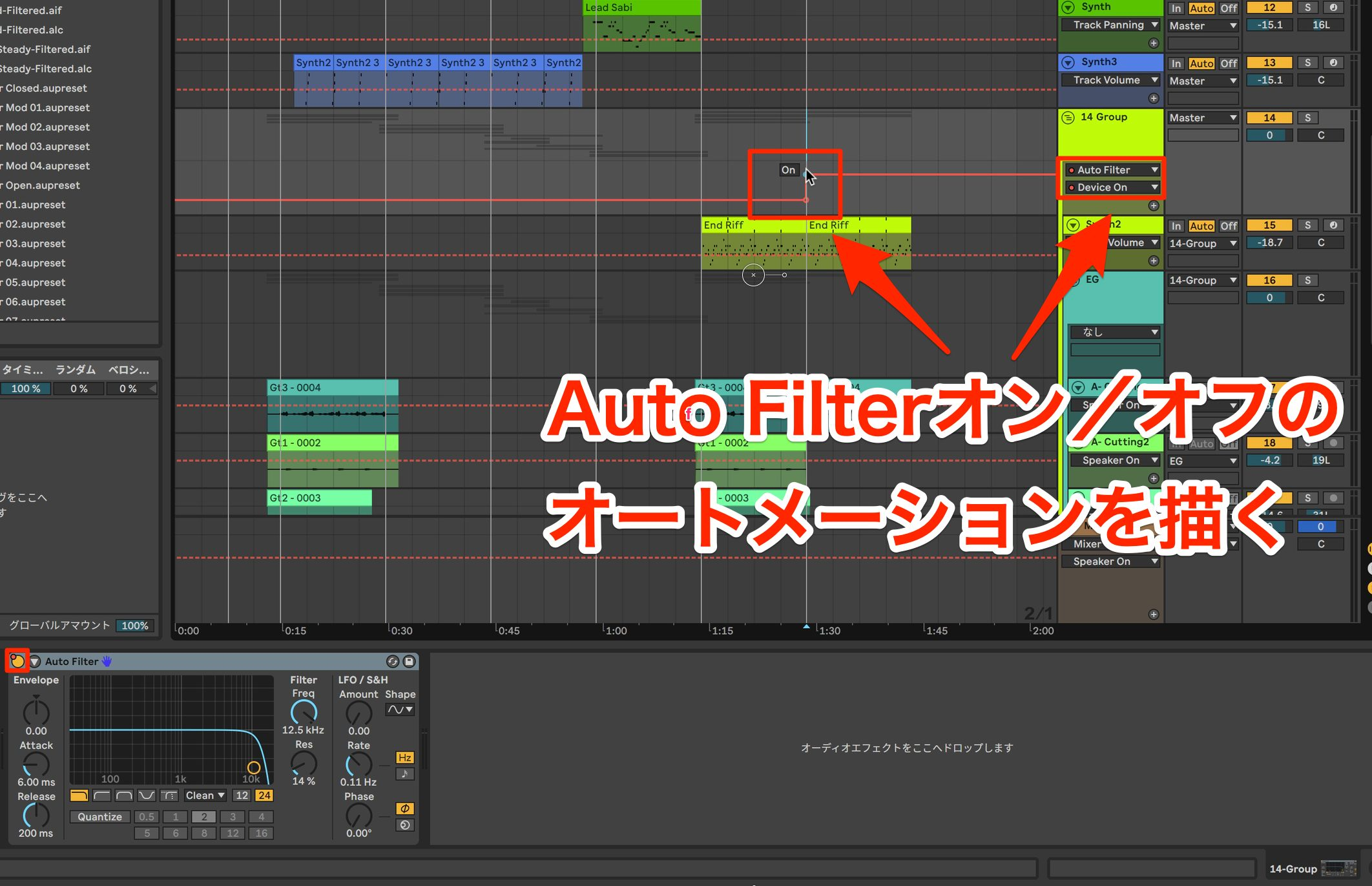 Ableton6_Filter Automation