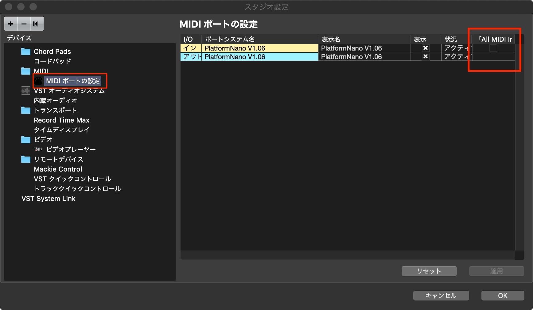 MIDI ポート