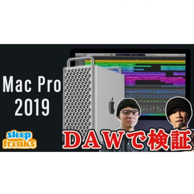 MacPro 2019