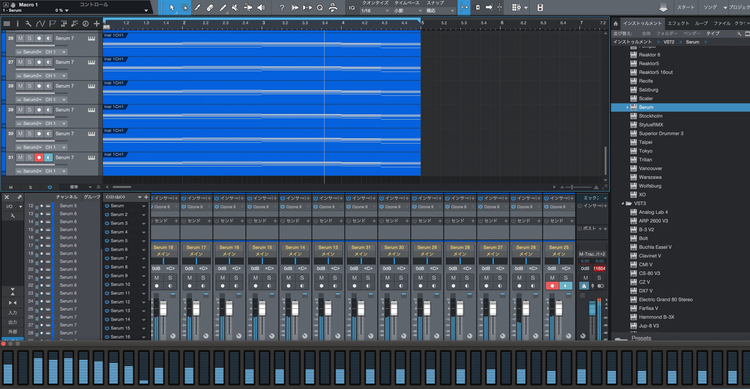 Studio_One MacPro