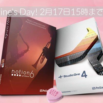 sone_valentine