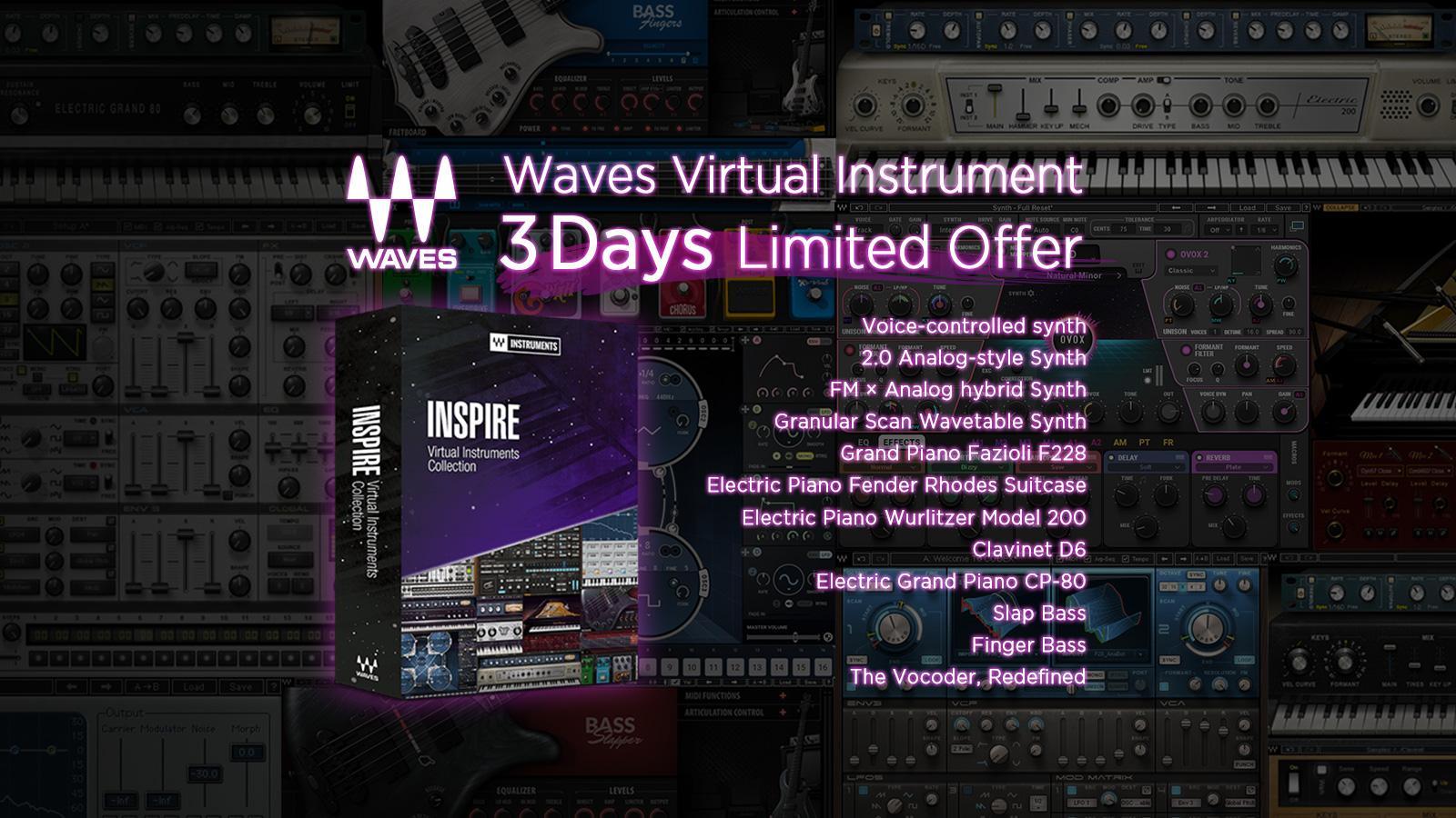 Waves ソフト音源のすべてが3日間だけの特別価格