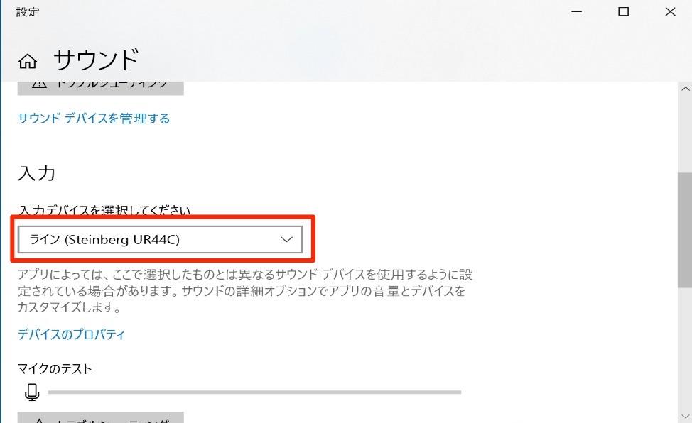UR22C_設定