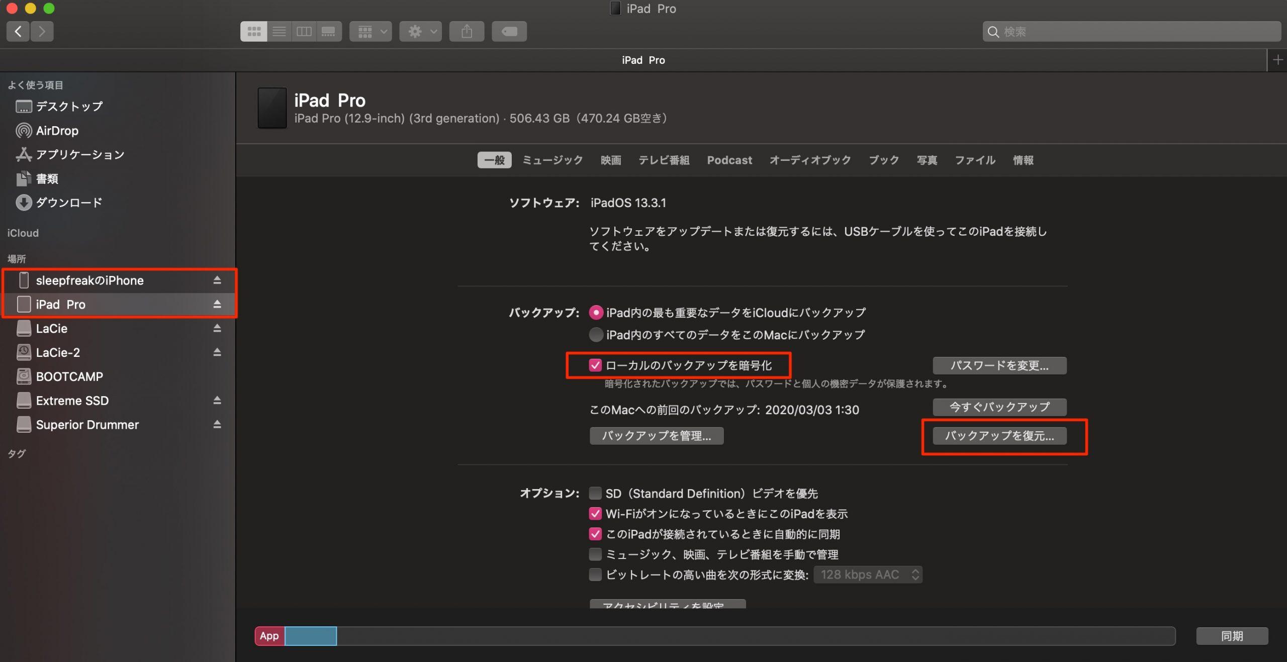 iPad_Pro Backup