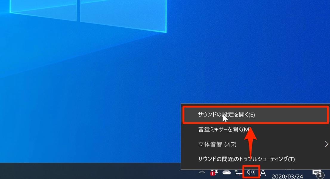Windows_サウンド