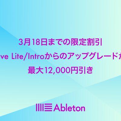 live_sale