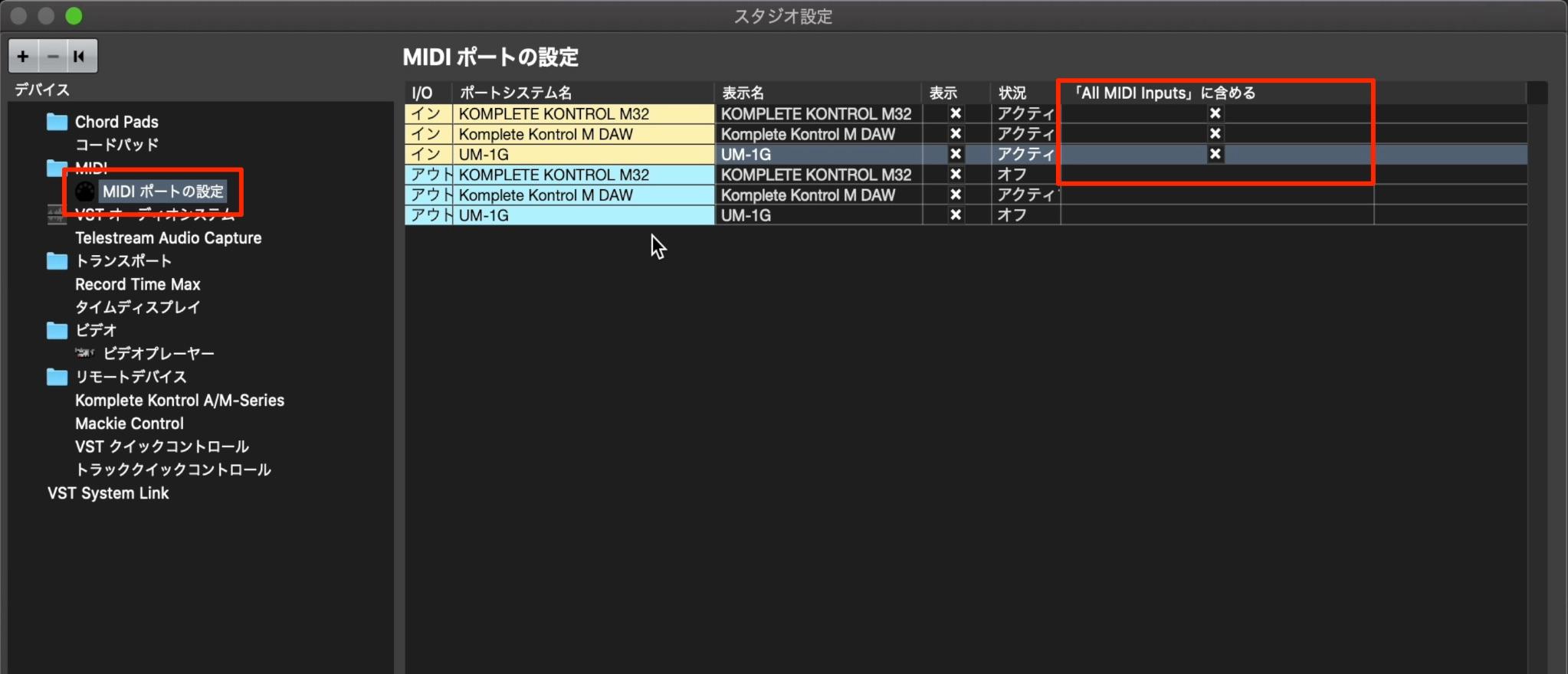 All__MIDI_Inputs