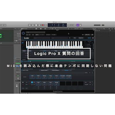 Logic MIDI
