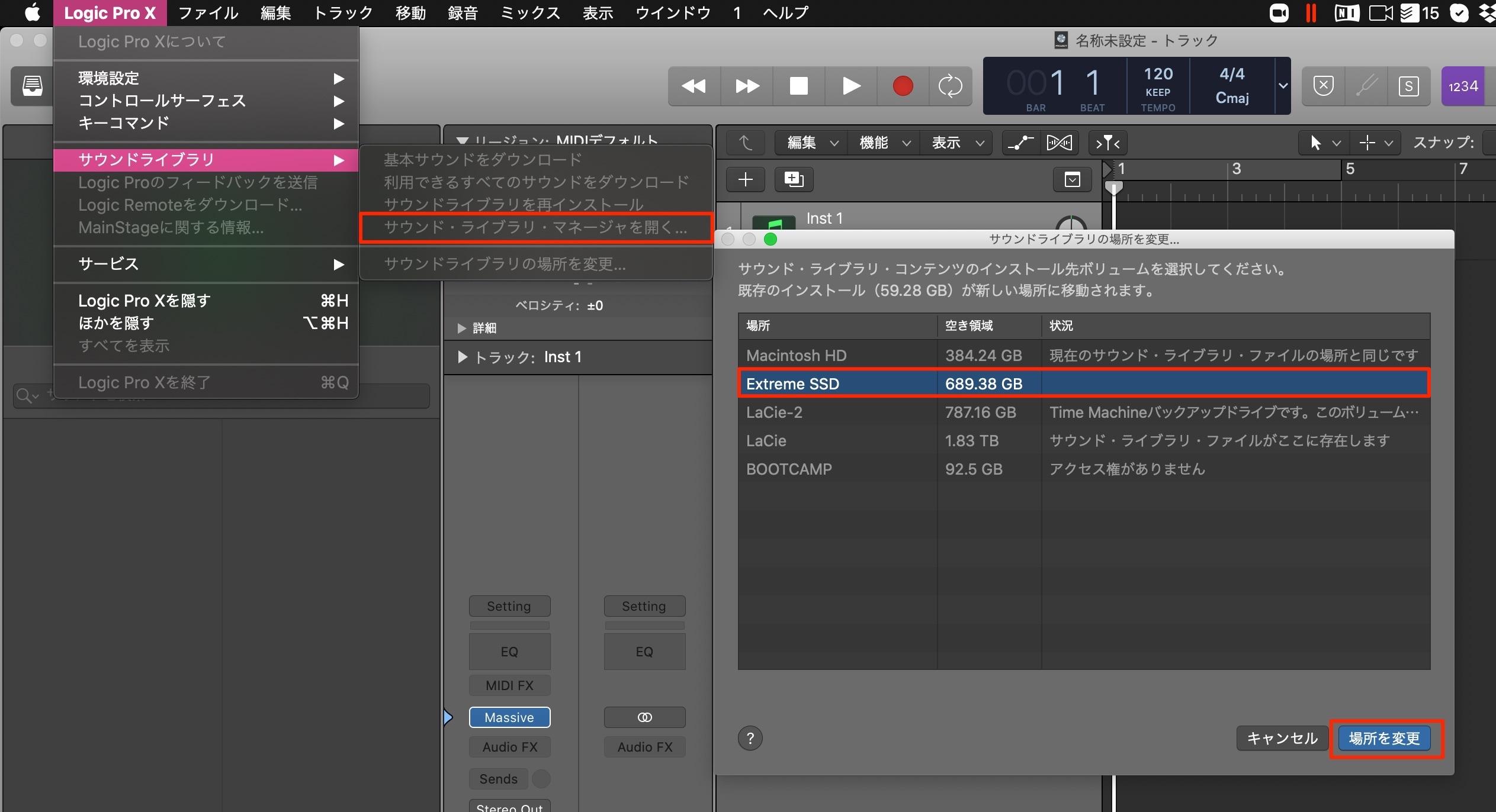 Logic_Sound