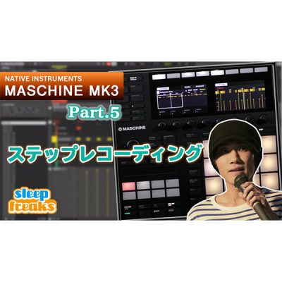 MASCHINE MK3-5