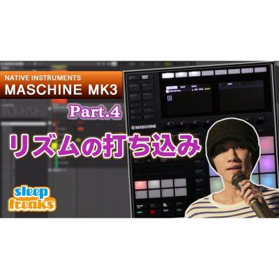 MaschineMK3-4-eye